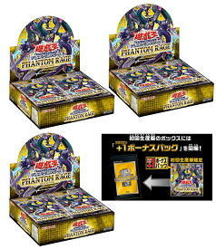 3ボックスセット コナミデジタルエンタテインメント 遊戯王OCG デュエルモンスターズ PHANTOM RAGE BOX(初回生産限定版)(+1ボーナスパック 同梱) シュリンク未開封 ファントムレイジ ボックス