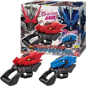 仮面ライダーセイバー DXドラゴニックブースター&キングライオンブースター
