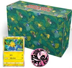 【オコヤの森のセレビィ&ザルード 1BOX<一般>】 ポケモンカードゲーム ソード&シールド まるのみされたピカチュウ 105/s-p