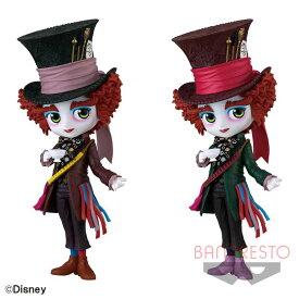 1月予約【Q posket Mad Hatter A B 2種セット】Disney Characters ALiCE IN WONDERLaND マッドハッター フィギュア ディズニー 不思議の国のアリス