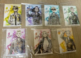 【東リベ 特典ブロマイド 7種セット 】東京リベンジャーズ 限定 ポストカード ブロマイド