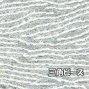 糸通しビーズ MIYUKI ( 広島 ) 三角ビーズ(トライアングルビーズ) バラ売り 1m単位 中染白 TR1104