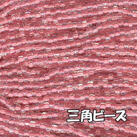 糸通しビーズ MIYUKI ( 広島 ) 三角ビーズ(トライアングルビーズ) バラ売り 1m単位 中染ピンク TR1109