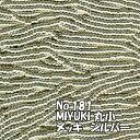 糸通しビーズ メール便可/MIYUKI ビーズ 糸通し 丸小 お徳用 束 (10m) M181 シャンパンシルバー(メッキ)