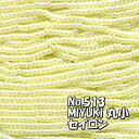 糸通しビーズ メール便可/MIYUKI ビーズ 糸通し 丸小 バラ売り 1m単位 ms513 セイロン オフホワイト