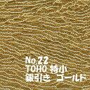 糸通しビーズ メール便可/TOHO ビーズ 糸通し 特小 バラ売り 1m単位 minits-22 銀引き ゴールド