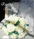 ビーズキット 【ビーズフラワー ウェディング 】 ピオニーのラウンド ブーケキット 手芸 キット ( ハンドメイド 手作り 結婚式 ブライ…