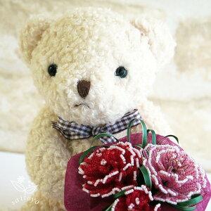 ビーズキットビーズフラワーカーネーションの花束くまさんからのプレゼントビーズが咲いたよ
