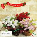 ビーズキット (ビーズフラワー クリスマス) ポインセチアの籐かご 手芸 キット (手作り キット xmas ビーズ オブジェ…