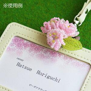 ビーズキットビーズフラワー八重桜のブローチビーズが咲いたよ