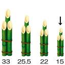 3本組竹(緑) お正月アレンジ素材 門松素材 15cm丈