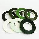 お花のテープ 6mm細幅 27m 1巻バラ売り/ライトグリーン,ホワイト,ブラウン,モスグリーン,グリーン,ミント,オリーブ