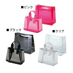 【スパバッグ】【温泉バッグ】メッシュバッグ+ビニルバッグのスパバッグセット★