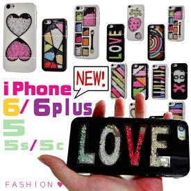 メール便送料無料【中のキラキラビーズが動くiPhoneケースiPhone6 iPhone6plus iPhone5 iPhone5s iPhone5c ケース】≪ビジューデザイン12種・2カラー≫