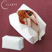 【化粧ポーチ】CLARTE・ボックス型ポーチ