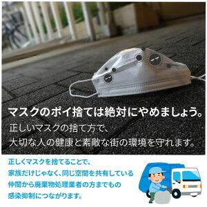 【使用済みマスク専用紙袋】マスクポイポイ/5枚入り