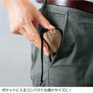 折り畳まずに丸めてコンパクト!ボール型エコバッグPREMINA/Pocketballecobag