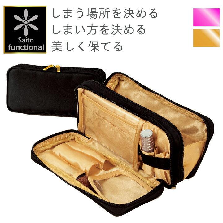 【化粧ポーチ】【コスメポーチ】【機能的】functionalシリーズ/マルチポーチ(P-UP1026)