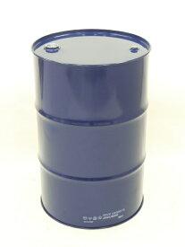 200Lクローズドラム缶(内面塗装無し)【北海道・沖縄・離島は送料別途】
