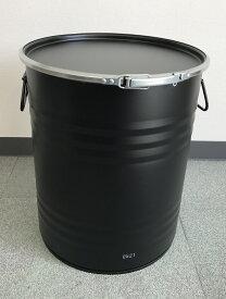 在庫処分特価・新品 マットブラック 40Lオープンドラム缶 (内面塗装あり)【北海道・沖縄・離島は送料別途】