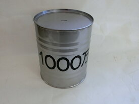 貯金箱 20Lステンレスドラム缶タイプです。内径×高さ(mm)288×350 500円玉貯金におすすめ。約1,000万円貯まります。取り出し口はありません。【北海道、沖縄、離島は送料別途】