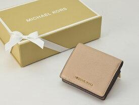 【送料無料】MICHAEL KORS・マイケルコース・二つ折財布・ベージュ【中古】