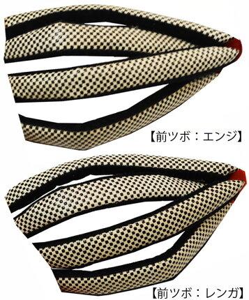 印伝の花緒(裏正絹仕上)
