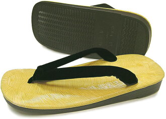 Polyurethane bottom leather-soled Sandals M size light sauce