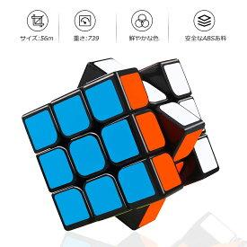 【送料無料】ルービックキューブ Hanmir スピードキューブ 回転スムーズ 立体パズル 競技用 プロ向け 達人向け 中級者向け 世界基準配色ver.2.0(3×3)
