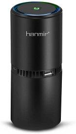 空気清浄器 Hanmir 車載空気清浄機 イオン発生機 プラズマクラスター PM2.5 花粉対策 脱臭 オフィス/寝室/クローゼット/車内/卓上/キッチン/トイレなど 簡単操作 (ブラック)