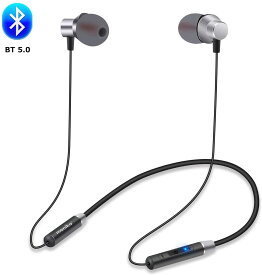 【技適認証済】Bluetoothイヤホン ワイヤレスイヤホン IPX7防水規格 Bluetooth 5.0 高音質 重低音 Hi-Fi 8時間連続再生 マグネット内蔵 マイク付き ハンズフリー通話 自動ペアリング スポーツイヤホンiPhone/ipad/Android各種対応 交換用イヤーピース*3ペア付き
