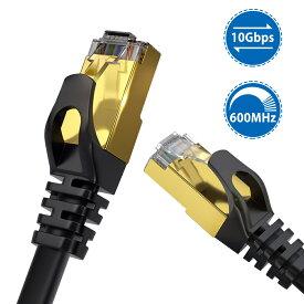 Hanmir LANケーブル CAT7ウルト RJ45 コネクタ ギガビット 10Gbps/600MHz 高速光通信対応 ツメ折れ防止 CAT7準拠 ストレート 薄型 金メッキ コネクタ イーサネットケーブル シールド モデム やわらか スリム ルータ/ハブ/Xbox/PS3などに適用(5M)