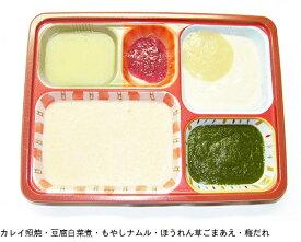 冷凍弁当(介護食)ミキサー食のさいわい便7食セット。ペースト状になっております。普通食と同じ7食の日替わりメニューを1品ずつ美味しさそのままで、ミキサーにて手作りしております。カロリー300Kcal以下、塩分3g以下。また、施設様等でもご利用頂けます。