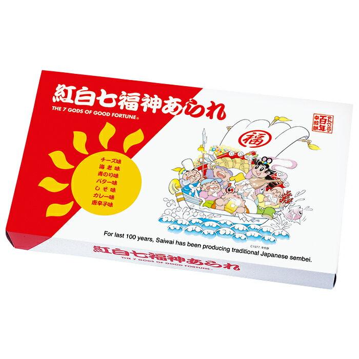 紅白七福神あられ[140g]