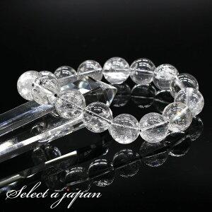 ブラックエレスチャル ヒマラヤ産 ブレスレット 12mm パワーストーン ブレスレット メンズ レディース 天然石 数珠 アクセサリー メンズブレスレット レディースブレスレット パワーストー