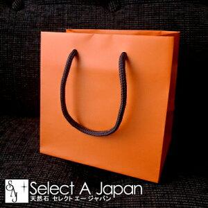 紙袋 手提げ袋 オレンジ/橙色 160mm×160mm×110mm ラッピング ギフト ラッピング材 プレゼント ギフトバッグ 包装材 贈り物 贈答 贈答用 贈呈品 飾り 包み ギフトラッピング マチあり マチ付き 収