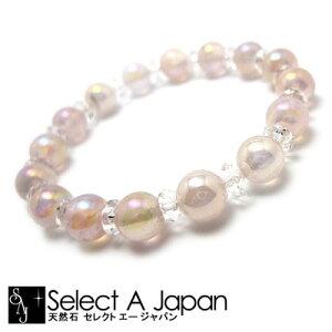 ピンク オーラ水晶 ブレスレット パワーストーン ブレスレット レディース メンズ 天然石 数珠 アクセサリー メンズブレスレット レディースブレスレット パワーストーンブレスレット 天然