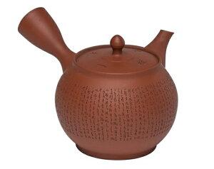 1号 赤壁彫 急須 (本茶こし)【常滑焼】[お茶 緑茶 茶器 ティーポット 贈り物 ギフト]