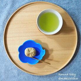 白木塗 丸盆 国産 30cm タモ材 【送料無料】insta
