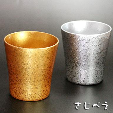 ウイスキーカップ 箔金・箔銀石目 2客組【名いれ】【ペア】【あす楽対応】