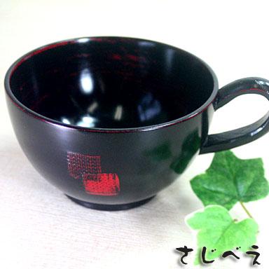 スープカップ  ひみこ 黒 1客【名入れ無料】
