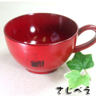 スープカップ ひみこ 朱 1客【名入れ無料】