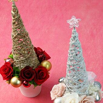 クリスマス ロマンチックツリー(キット・作り方説明書付き)