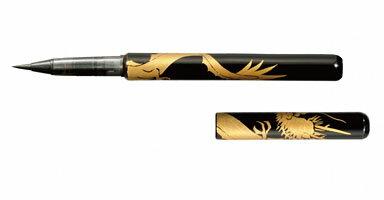 漆芸 天然竹 漆器 筆ペン 黒 龍