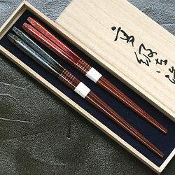 夫婦箸 富士の雅 2膳桐箱入り  天然木【あす楽対応】 【ペア】