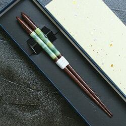 箸 綿雲 緑1膳紙箱入り  天然木・漆塗り【あす楽対応】
