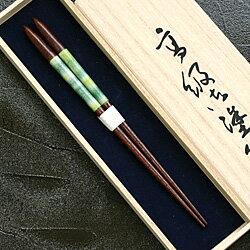 箸 綿雲 緑1膳桐箱入り  天然木・漆塗り【あす楽対応】