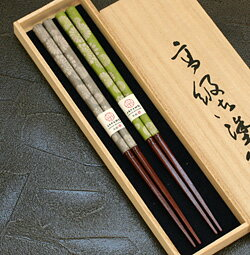 夫婦箸 JAPAMO 菊 2膳桐箱入り  【あす楽対応】 【ペア】