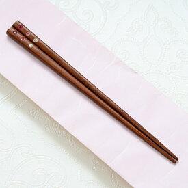 箸 鉄木スワロフスキー  1膳 紙袋入り【あす楽対応】