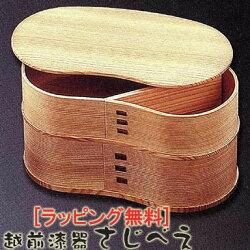 秋田杉曲げわっぱはんごう型2段弁当(板仕切り付き・ゴムバンド付き)